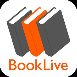 Booklive!アプリの使い方や半額クーポンなど裏ワザまとめ