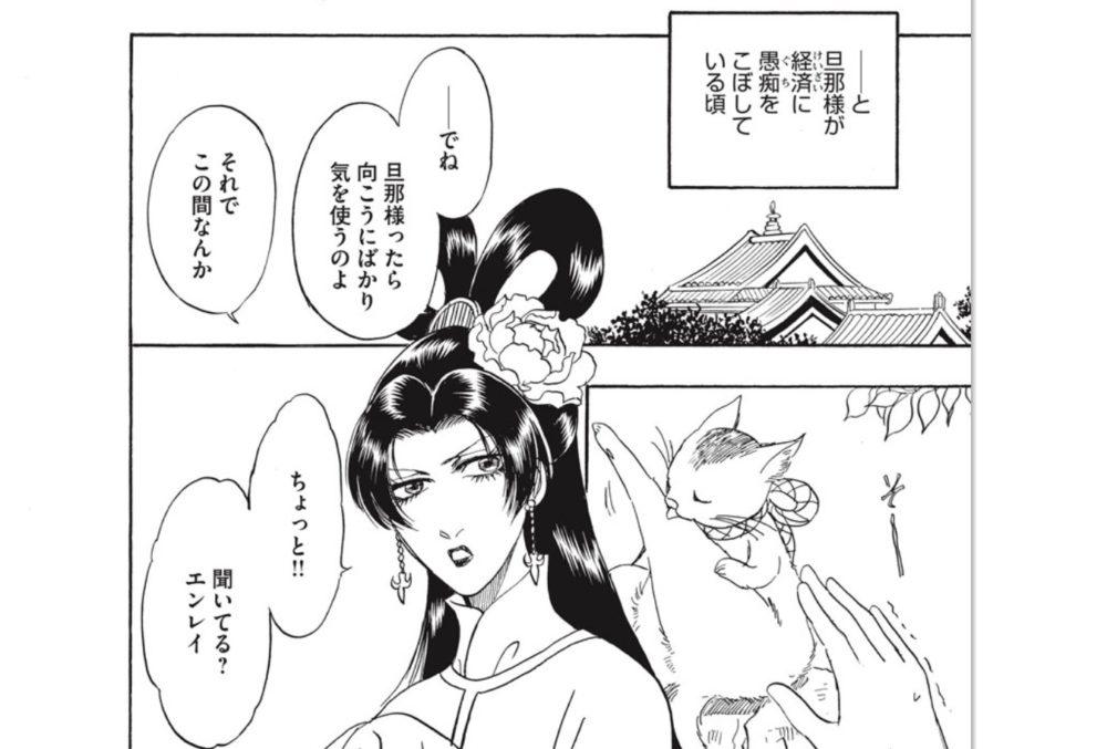 金瓶梅 まんがグリム童話【11月号】のネタバレ・感想!