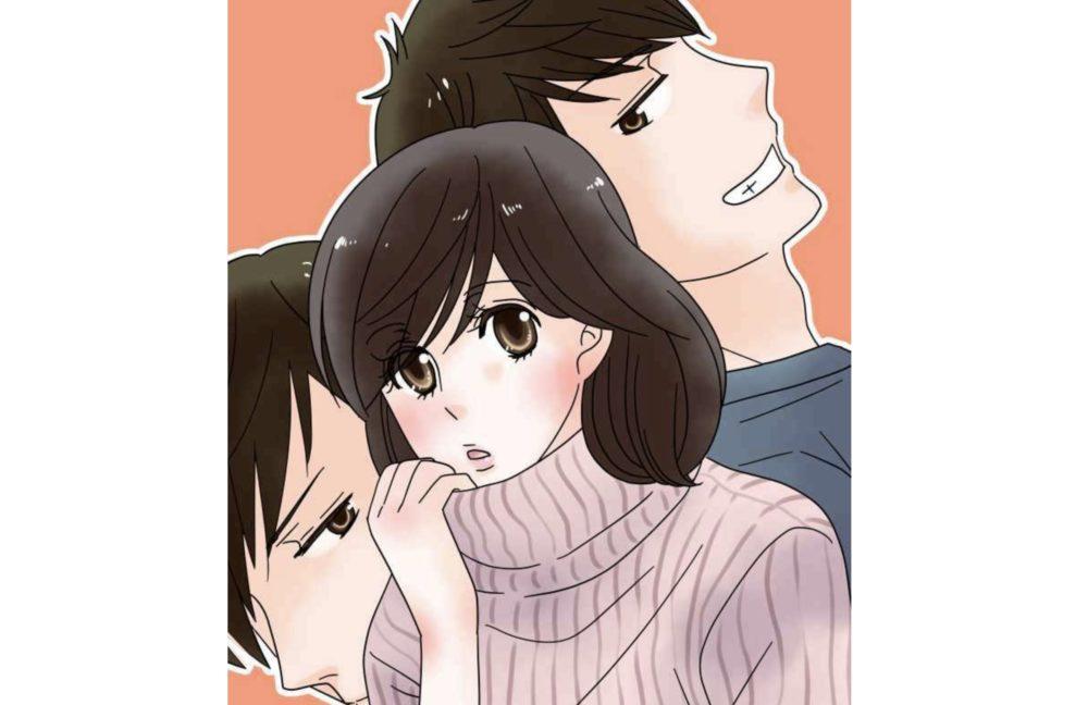 漫画「とりかえっ婚」【第15〜17話】のあらすじ・ネタバレ・感想!