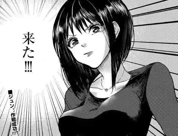 ヒマチの嬢王【第2話】のネタバレ・感想!アヤネの友人、ユリナ登場