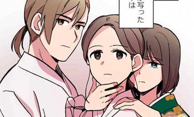 世紀の悪女【第18話】のネタバレ・感想!