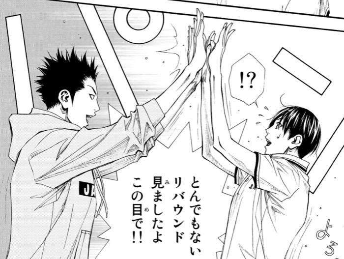 DEAR BOYS ACT4【第12話】のネタバレ・感想!