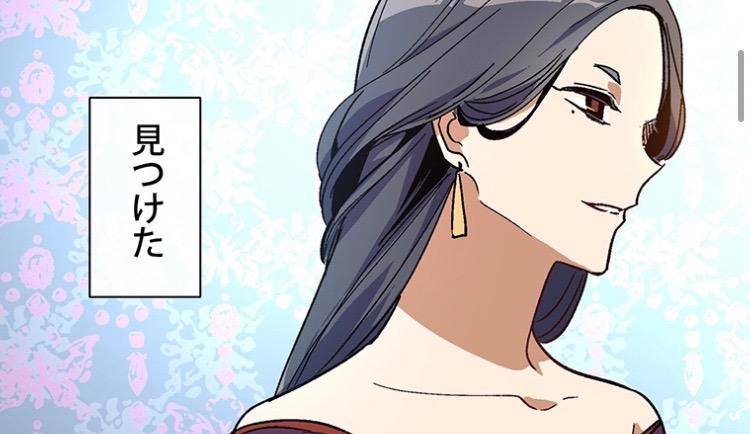 彼女が公爵邸に行った理由【第58話】のネタバレ・感想!