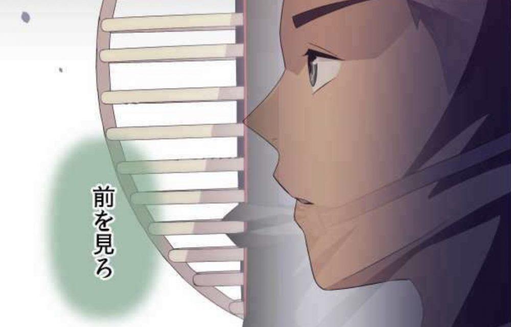 ブルーハーツ【第39話】のネタバレ・感想!
