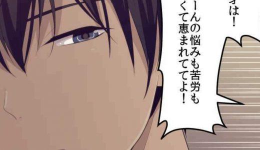 ブルーハーツ【第41話】のネタバレ・感想!